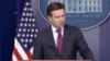 白宫:美国不是在逃人员庇护所