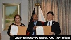 تفاهمنامۀ این کمک مالی به روز دوشنبه در کابل امضا شد