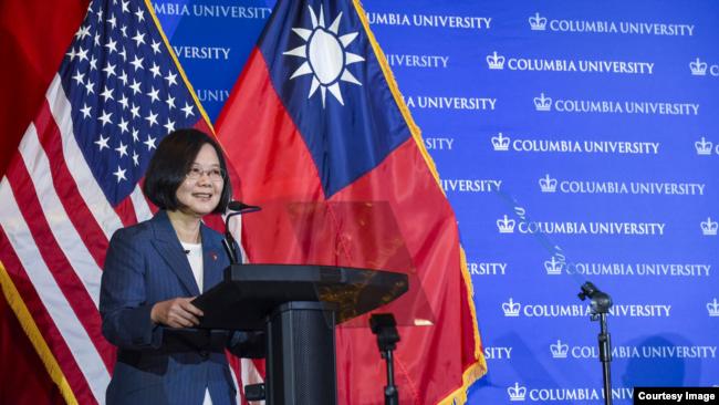 在紐約過境的台灣總統蔡英文星期五在哥倫比亞大學發表演講