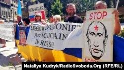 Акция протеста активистов украинской общины против визита президента Россси Владимира Путина в Италию. Рим, 4 июля 2019 г.