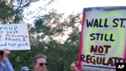 امریکہ میں جاری عوامی احتجاج میں سیاسی پارٹیوں کی دلچسپی