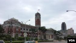 台湾总统府 (申华 拍摄)