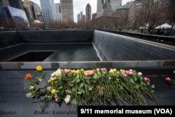 نائن الیوں کے دہشت گرد حملوں کی برسی کے موقع پر نیویارک کے گراؤنڈ زیرو میں خصوصی تقریب