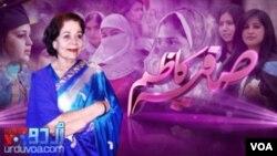 بریسٹ کینسر - Dr. Sher Shah Syed