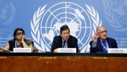 ကုလအခ်က္အလက္ ရွာေဖြေရးအဖဲြ႔ ျမန္မာ့လူ႔အခြင့္အေရး အေျခအေနတင္ျပ