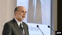 Šef Federalnih rezervi govori na skupu u Nemačkoj