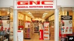 上海光明集团并购美国保健营养品连锁商健安喜(GNC) 接近达成协议,但中国公司在美国的其他并购屡遭挫折