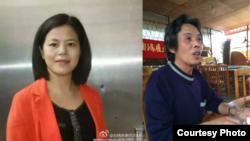 廣東維權人士蘇昌蘭和陳啟棠 (網絡圖片)