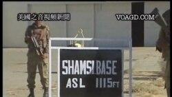 2011-12-12 粵語新聞: 巴總理說封鎖北約車隊可能再持續數週