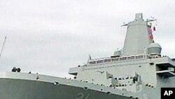 美国海军纽约号攻击舰