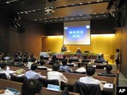 台湾国防部召开环境变迁与国家安全论坛现场