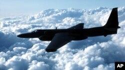 Самолет - разведчик U - 2