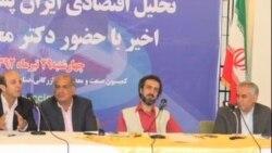 مجلس ایران: دولت بازار را رها کرده است