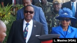 Perezida wa Malawi, Peter Mutharika.