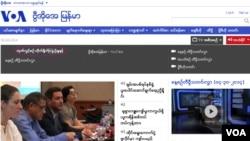 Burmese Service Live TV Broadcast