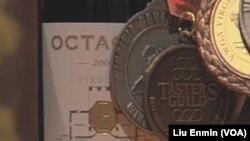 維吉尼亞州生產的葡萄酒屢次獲得獎牌。