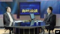 2011-08-14 海峡论谈: 台湾大选纵横谈