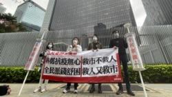 學者回應全球經濟自由排名剔除香港 反映一國兩制已經完結
