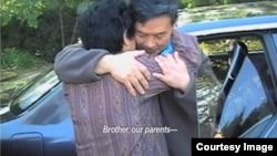 재미 한인 2세가 만든 다큐멘터리 영화 '이산가족'의 한 장면. (자료사진)