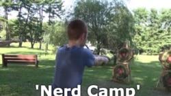 学个词 - nerd
