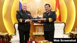 Tin Việt Nam 7/12/2017