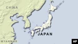 ٹوکیو: جاپان میں امریکی فوجوں کی موجودگی پر احتجاج