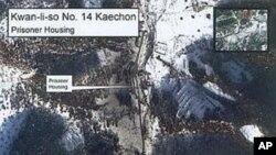 一張衛星拍攝的照片顯示北韓的一所監獄(資料照片)
