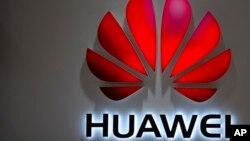 Nembo ya Huawei Technologies