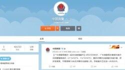廣東省海警官方微博發出公告,查獲涉嫌非法越境快艇1艘,捕獲10餘名涉嫌非法越境人員。