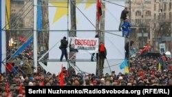 «Марші за імпічмент», ініційований Міхеїлом Саакашвілі, Київ, 10 грудня 2017 року