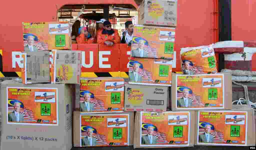 Malaysian NGO's aid ship