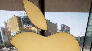中国北京苹果店里的苹果标志。(资料照片)