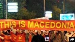 Дваесет години независна Македонија