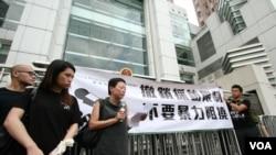 香港記協抗議大陸當局打壓採訪(美國之音記者黎堡拍攝)