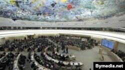 Một cuộc họp của Hội đồng Nhân quyền Liên Hiệp Quốc tại Geneva