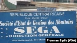 Reportage de Freeman Sipila, correspondant à Bangui pour VOA Afrique