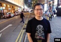 香港本土派人士、北区水货客关注组发言人梁金成( 美国之音汤惠芸)。