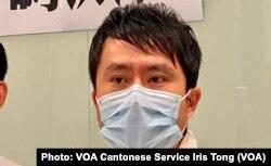 香港民主党前立法会议员邝俊宇表示,议会暂时没有反对派,今年反而没钱派 (美国之音/汤惠芸)