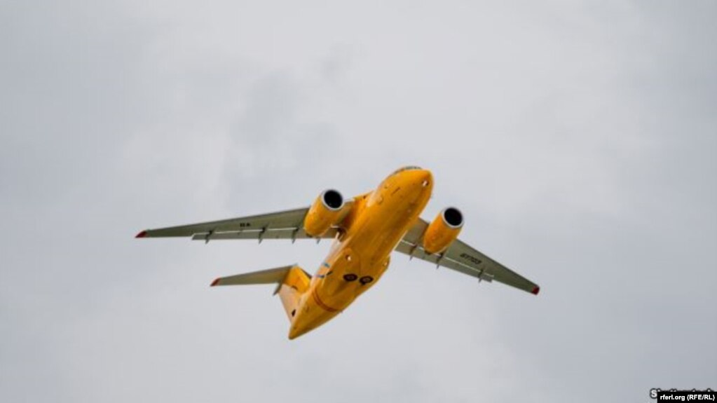 Máy bay của hãng Saratov Airlines.