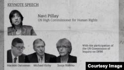 유엔의 보고서 권고안 이행을 압박하기 위해 휴먼 라이츠 워치는 17일 유엔 인권이사회에서 공청회를 열 계획이라고 밝혔다. 사진은 공총회 포스터.