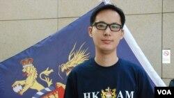 香港自治運動發言人劉有恒表示,該組織要求全民制訂香港的本土人口政策 (美國之音湯惠芸拍攝)
