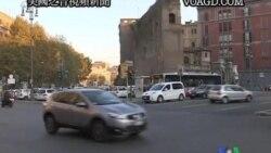 2011-11-16 粵語新聞: 意大利新總理稱準備提交內閣組成