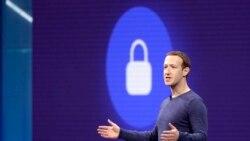 အခ်က္အလက္ေတြ အသံုးခ်ခြင့္ေပးခဲ့တဲ့ Facebook