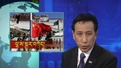Kunleng News Jul 03 , 2013