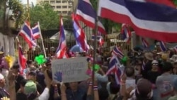 Thai Opposition Holds Fourth Day of Demonstrations