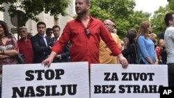 Protest u Podgorici zbog napada na novinarku Oliveru Lakić