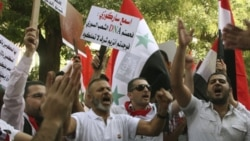 معترضین سوریه بار دیگر خواهان برکناری بشار اسد شدند