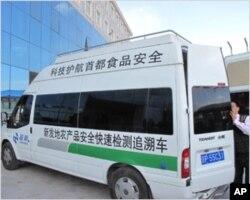 北京农产品市场的食品安全快速检测车