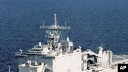 USS Ashland (undated photo)