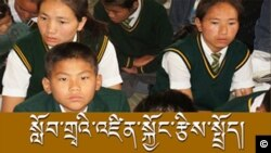 Central Tibetan Administration to take charge of CST schools